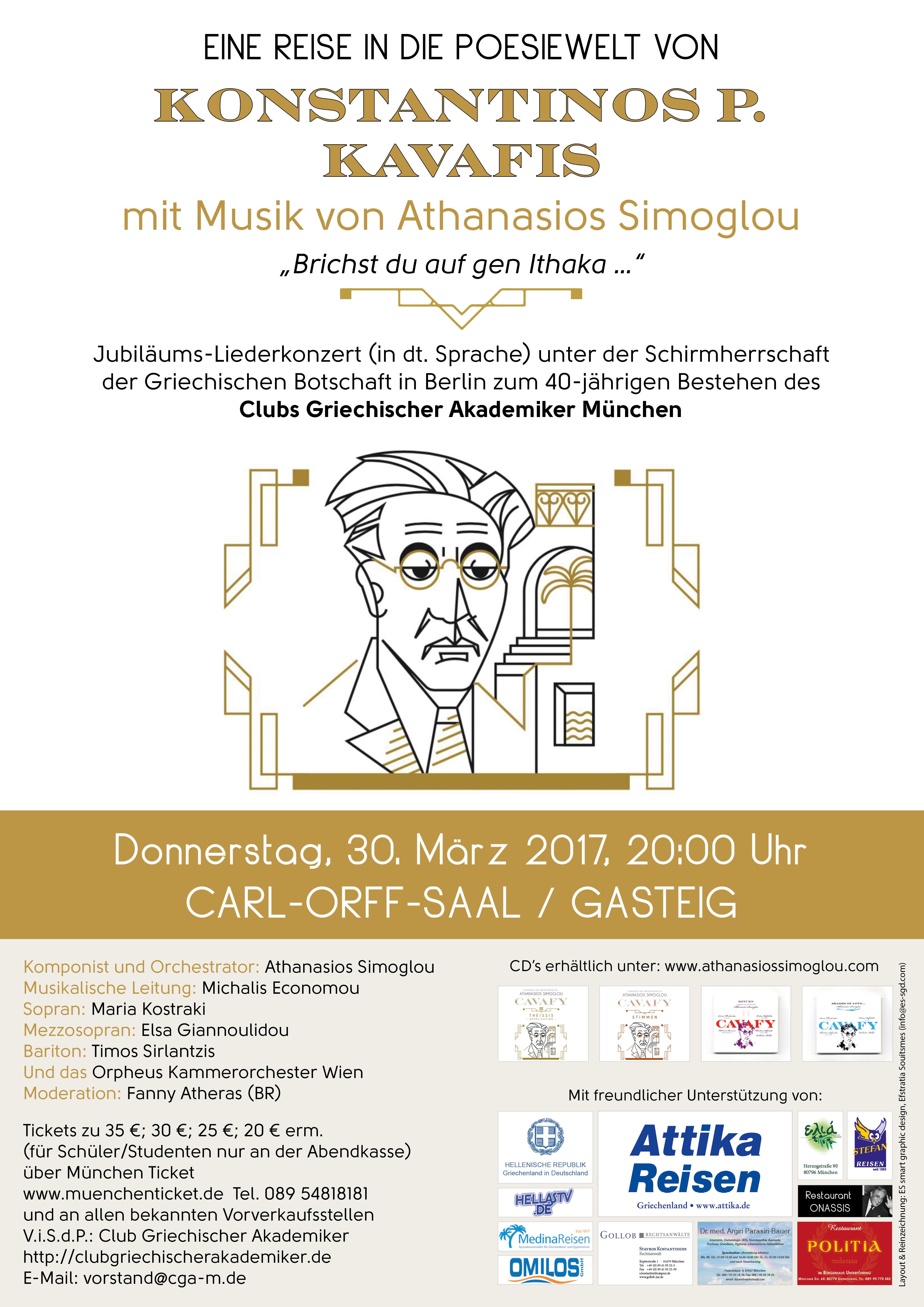 Plakat_Konzert_Cavafis_2