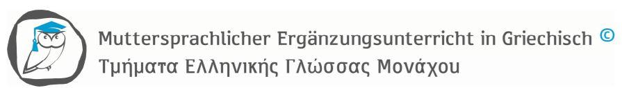 TEG-MUC